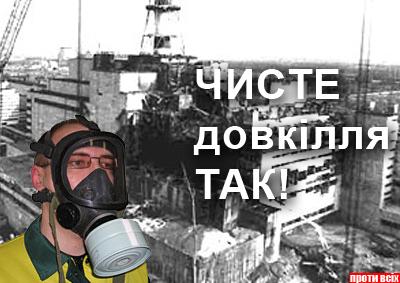 chornobil
