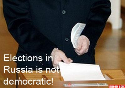 electionsru